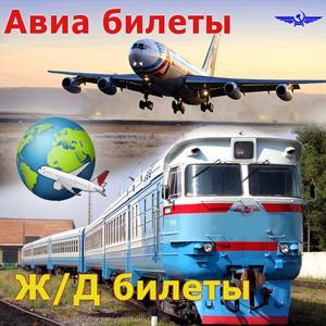 Авиа- и ж/д билеты Ильинско-Подомского