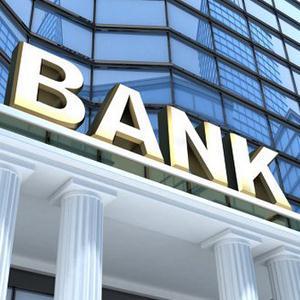 Банки Ильинско-Подомского