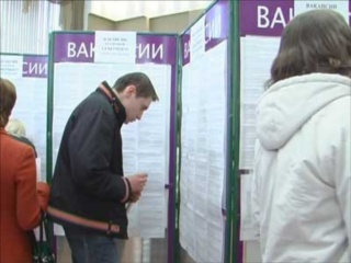 Центры занятости Ильинско-Подомского