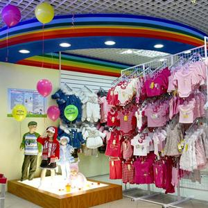 Детские магазины Ильинско-Подомского