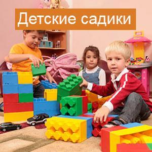 Детские сады Ильинско-Подомского