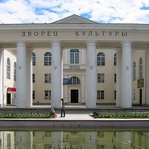 Дворцы и дома культуры Ильинско-Подомского