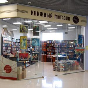 Книжные магазины Ильинско-Подомского