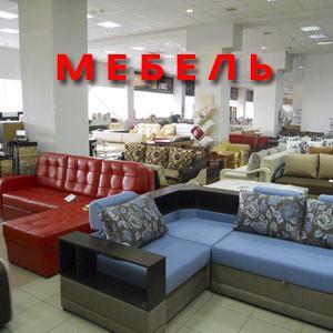 Магазины мебели Ильинско-Подомского