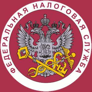 Налоговые инспекции, службы Ильинско-Подомского