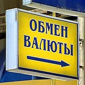Обмен валют Ильинско-Подомского