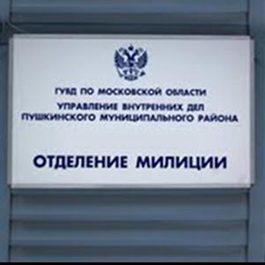 Отделения полиции Ильинско-Подомского