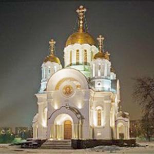 Религиозные учреждения Ильинско-Подомского