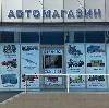 Автомагазины в Ильинско-Подомском