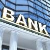 Банки в Ильинско-Подомском