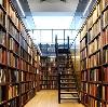 Библиотеки в Ильинско-Подомском