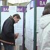 Центры занятости в Ильинско-Подомском