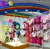 Детские магазины в Ильинско-Подомском