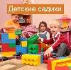 Детские сады в Ильинско-Подомском
