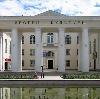 Дворцы и дома культуры в Ильинско-Подомском
