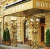Гостиницы в Ильинско-Подомском