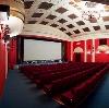 Кинотеатры в Ильинско-Подомском