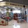 Книжные магазины в Ильинско-Подомском