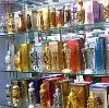 Парфюмерные магазины в Ильинско-Подомском
