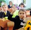 Школы в Ильинско-Подомском