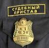 Судебные приставы в Ильинско-Подомском
