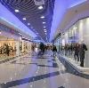 Торговые центры в Ильинско-Подомском