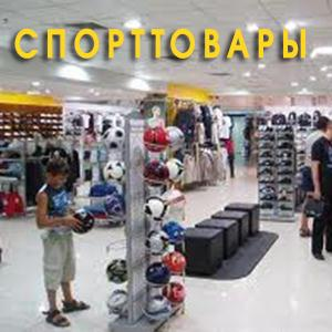 Спортивные магазины Ильинско-Подомского